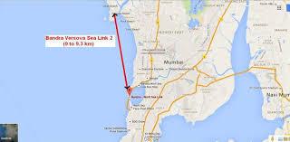 Rs 7,500 crore Bandra-Versova Sea Link plan cleared